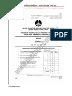 Percubaan PMR 2012 Kedah Sains k2[Soalan]