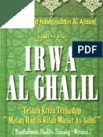 [Albani] Irwa' Al-Ghalil