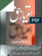 Imtiaz  e Haq   by Raja Ghulam Muhammad