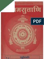 Agam Suttani Part 18 009744