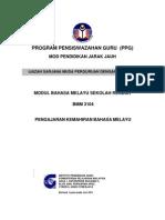 BMM3104 Pengajaran Kemahiran Bahasa Melayu