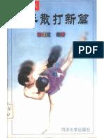 Zhonghua Sanda Xinpian.cheng Xiaobin