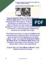 'Mard-E-Kamil' Comes in Disastrous Situation (Pir Mehr Ali Shah & Allama Iqbal)