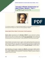 Mehdi & The Concept of Mehdi _Explanation of Allama Iqbal's Poem 'Mehdi'_ - Part 1