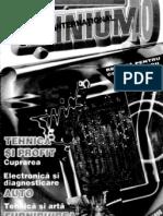 Tehnium-9807