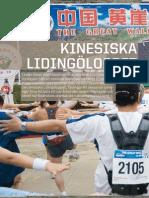 """""""Kinesiska Lidingöloppet"""", för Outside Magazine"""
