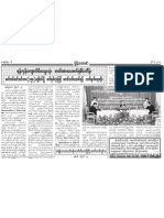 Electric Power Generation in Yangon - Mou - 300mw Coal Fire Power