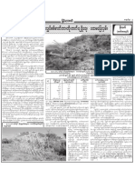 Shwe Li Hydropower Station No.1 Facts and Figures 03