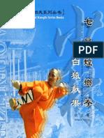 Qixingtanglangquan Baiyuanxianguo. Geng Jun