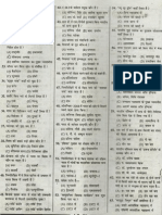 Security Assistant Executive Question Paper 2 2008