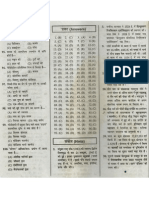Security Assistant Executive Question Paper 4 2008