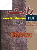 Bralwiat, Barelviat, Barelvi Tareekh o Aqaid (Urdu)