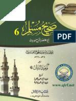 Www.qlrf.Net Sahih Muslim 6