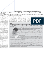 Daw Aung San Suu Kyi and President u Thein Sein 001