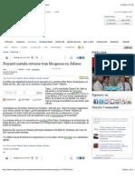 27-08-2012 Nayarit Instala Retenes Tras Bloqueos en Jalisco - Vanguardia