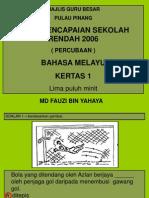 Percubaan p.p 2006