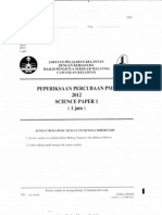 SN K1 PPMR KEL 2012