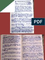 Chuttum kanunna kathakal - Malayalam - (The commonplace stories) - Subramanian A