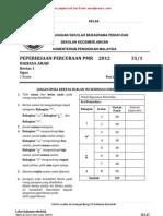 Pmr Trial 2012 Bak (Sbp)