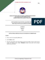 Pmr Trial 2012 Sn (Sbp)