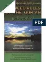 Tajweed Rules of the Qur'Aan