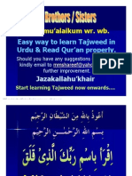Tajweed in Urdu Presentation