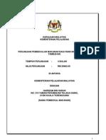 Perjanjian Pembekalan Makanan RMT 2012