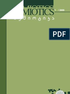diabetes samkurnalo mcenareebi wikipedia