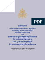 Hun Sen's speech on border 9 August 2012