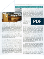 Article on KPT Land