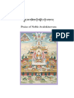 Praise of Noble Avalokiteshvara, As Composed by the Eighth Karmapa - 75-En