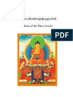 Sutra of the Three Jewels - 88-En