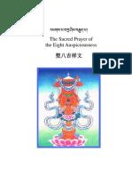 The Sacred Prayer of the Eight Auspiciousness - Tsunpa Tzepe Dorje (Mipham Rinpoche) - 72