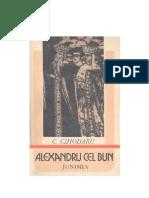 Cihodaru-Alexandru Cel Bun