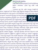 Durva Vignesh (Story) in Telugu