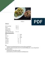 ยำผักบุ้งกรอบ.pdf