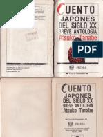 Cuento Japones Del Siglo XX