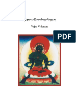 Vajra Vidarana (Dorje Namjom) - Composed by Lotsawa Shalu - 77-En