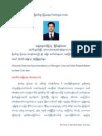 Rohingya Crisis by Nyein Chan Aye 18 Aug 2012