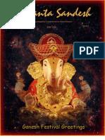 Vedanta Sandesh - Sept 2012