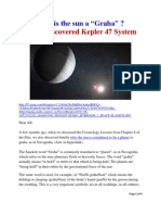 """Why is the Sun a """"Graha""""? The newly discovered Kepler 47 system"""