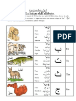 Corso Di Arabo Leggere e Scrivere