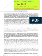 PDC Monthly News Commentary - July 2012 (Eng)