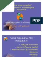 Language Computing_IkubalSir