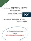 IBPS RRB Exam Previous Paper