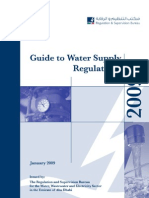 WaterSupplyRegs2009Guide1_RSB