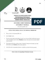 Percubaan PMR 2012 KHB(KT) Perak