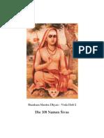 Die 108 Namen Shivas