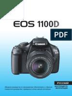 Canon 1100d Rus