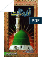 Anwar-e-Risalat by - Prof.Fazal Ilahi Rashk